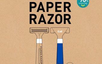 packaging sostenible y reciclable